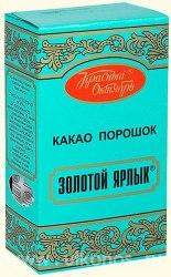 http://ru.badgood.info/photos/notes/1/23/22819/22819_1.jpg