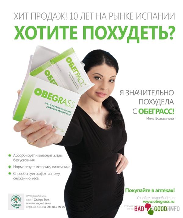 Хочу Похудеть Средства. 10 препаратов для похудения. Таблетки для похудения – группа препаратов