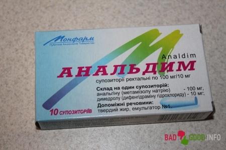 Противовоспалительные препараты для детей.
