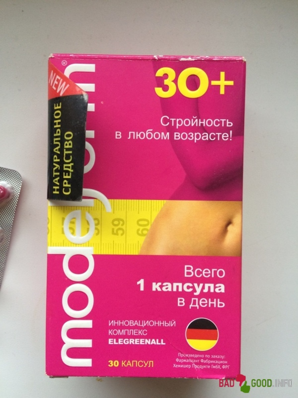 Средства Для Похудения 30. Препарат Модельформ 18+, 30+, 40+, «Стройная мама» для похудения — инструкция по применению и отзывы